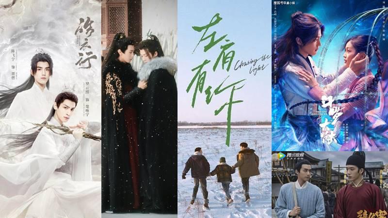 tencent video drama 2021
