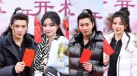 Huang Shengchi dan Kiki Xu THE9 Jalani Syuting Drama 'The Flowers Are Blooming'