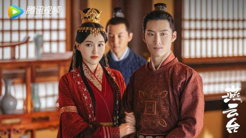 the legend of xiao chuo drama