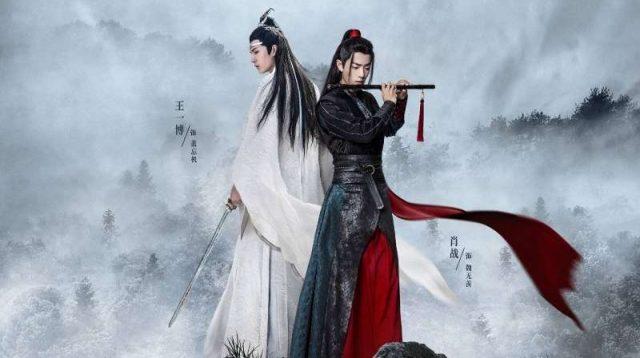 the untamed xiao zhan wang yibo