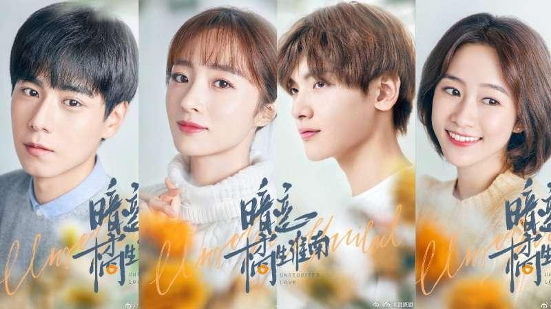 unrequited love chinese drama