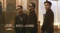 Wang Feng Rilis Single Baru Ajak Kolaborasi Lay Zhang dan GAI