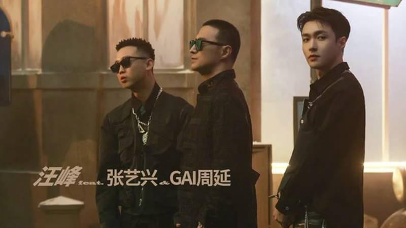 wang feng lay zhang GAI