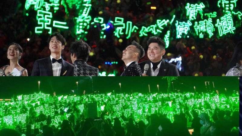 wang yibo green ocean fans