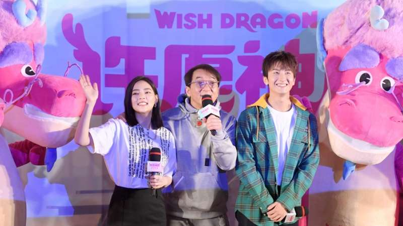 wish dragon movie jackie chan