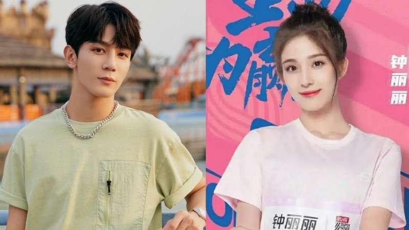 xia zhiguang zhong lili dating issue