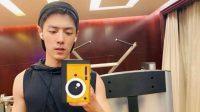 Xiao Zhan Akhirnya Punya Halaman Topik di Twitter