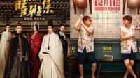 Film China 'Yin-Yang Master' dan 'Bath Buddy' Dilaporkan akan Berhenti Tayang di Bioskop Gegara Ini?