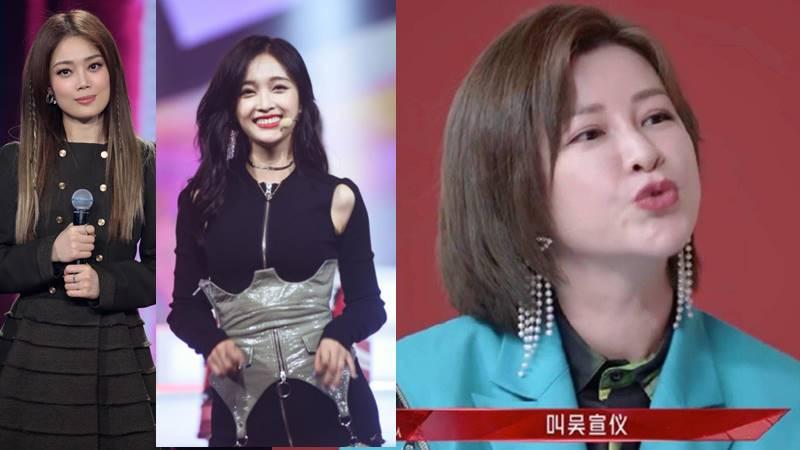 yuehua boss du hua joey yung wu