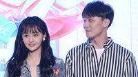 Ayah Zhang Heng Ungkap Zheng Shuang Kabur Dari Tanggung Jawab Anak