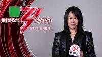 Na Ying Nangis Usai Konflik dengan Peserta Lain di Sisters Who Make Waves 2