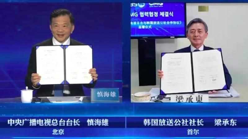 cctv china kbs korea