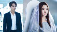 Drama Ma Tianyu dan Qi Wei 'HUMANS' Ungkap Tanggal Penayangan