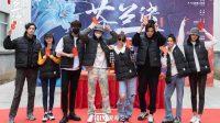 Esther Yu dan Dylan Wang Mulai Syuting Drama 'Can Lang Jue'