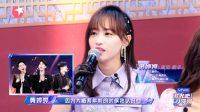 Huang Tingting Kembali Disorot Fans SNH48 Usai Muncul di Program TV