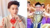 Penari Gala Tahun Baru Imlek CCTV Ini Viral Karena Mirip Huang Zitao