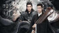 Drama China 'Immortality' Terungkap Masih Dalam Proses Pengerjaan