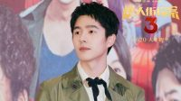 Liu Haoran akan Rilis Single Baru Jika Detective Chinatown 3 Raih 4,2 Miliar Box Office