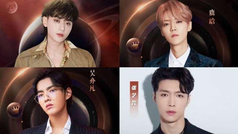 Luhan Huang Zitao Kris Wu Dan Lay Exo Akan Bertemu Di Weibo Night 2020 Overseas Idol
