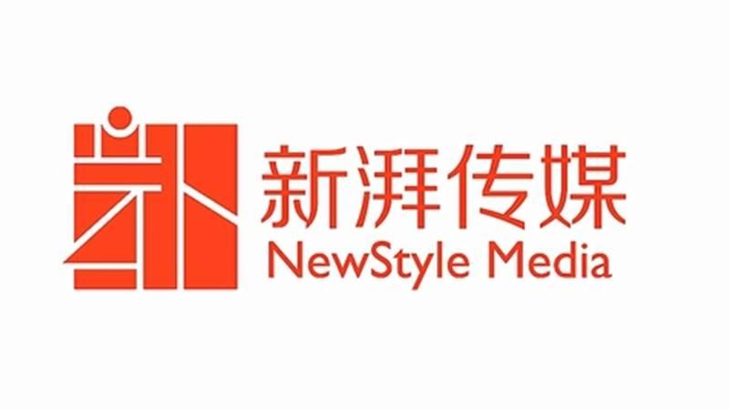 new style media agency