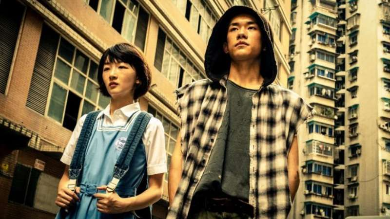 shaonian de ni better days chinese movie