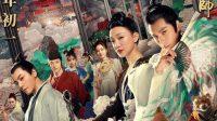 'The Yinyang Master' Film Chen Kun dan Zhou Xun akan Tayang di Netflix