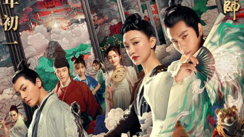 the yinyang master chinese movie