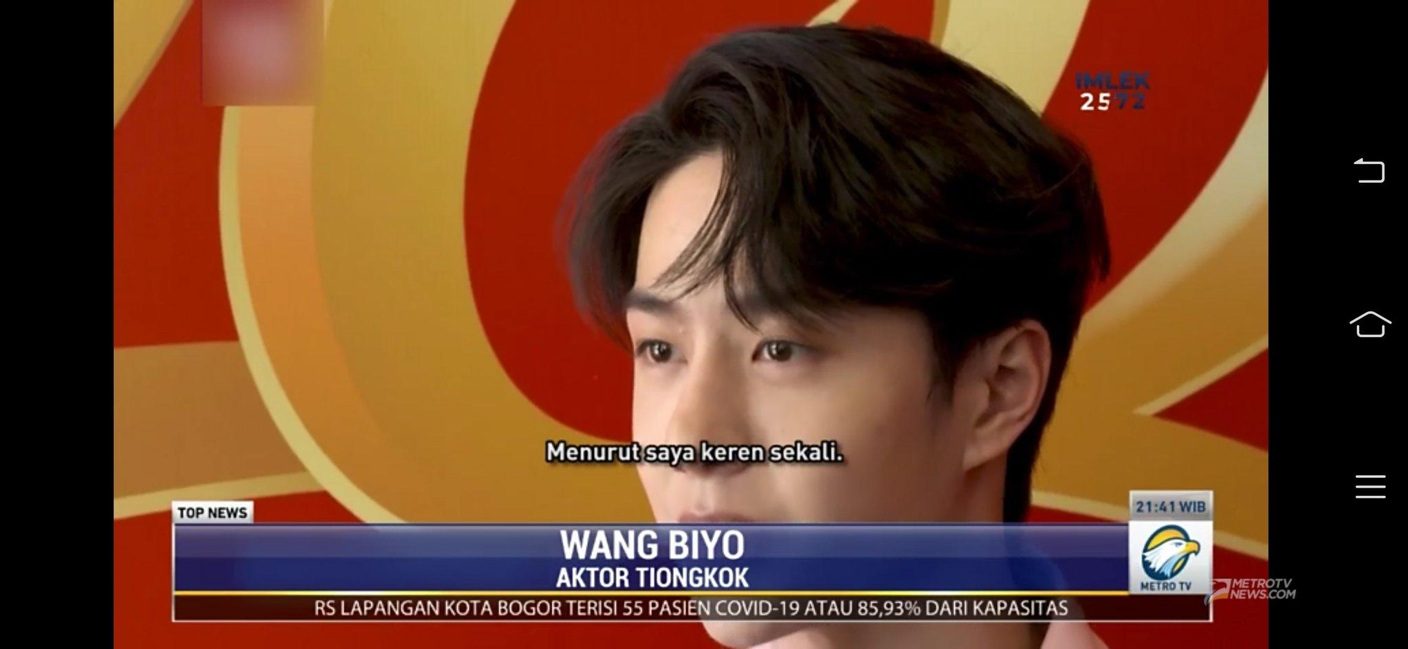wang yibo metro tv