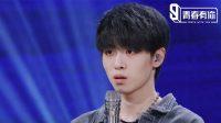 Wei Hongyu Youth with You 3 Diduga Selingkuh Hingga Buat Gadis Mabuk