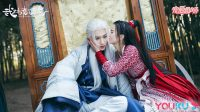 Drama Li Hongyi dan Huang Riying 'Wu Lin Has Squeamish' Rampung Syuting