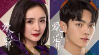 Yang Mi dan Xu Kai Dipasangkan dalam Drama Baru 'She & Her Perfect Husband'