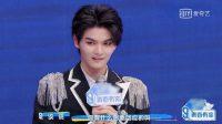Disinggung Debut dalam Boy Grup Hasil Uang SNH48, Liu Fenglei Trainee Youth with You 3 Hanya Diam