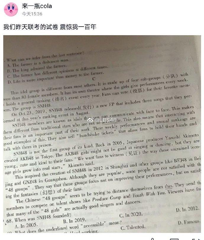 SNH48 jadi soal bahas inggris sekolah