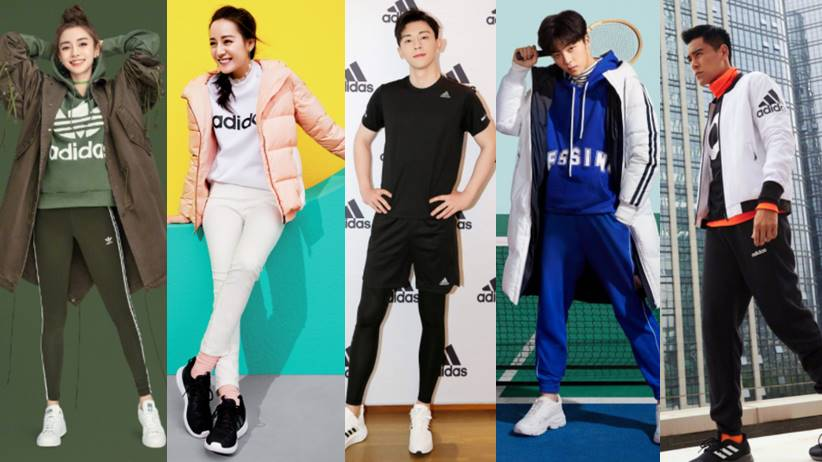 adidas chinese artist