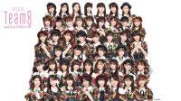 AKB48 Team 8 Ganti Alamat Website, Toyota Akhiri Jadi Sponsor?