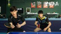 Timmy Xu dan Bai Jingting Jadi Atlet Tenis Meja dalam Drama Olahraga 'Ping Pong'