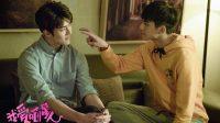 Film Sehun EXO di China 'Catman' akan Tayang di Bioskop Bulan Ini