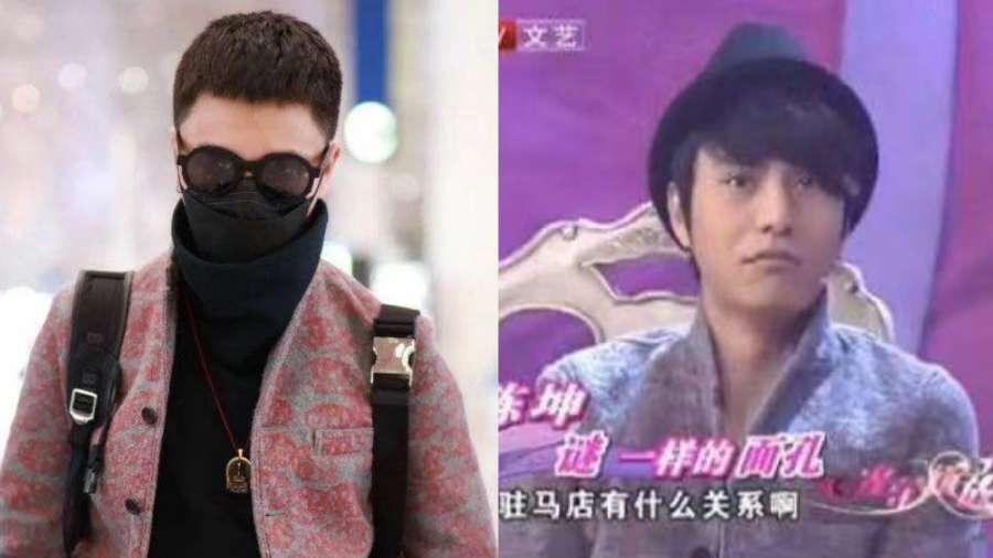 chen kun actor