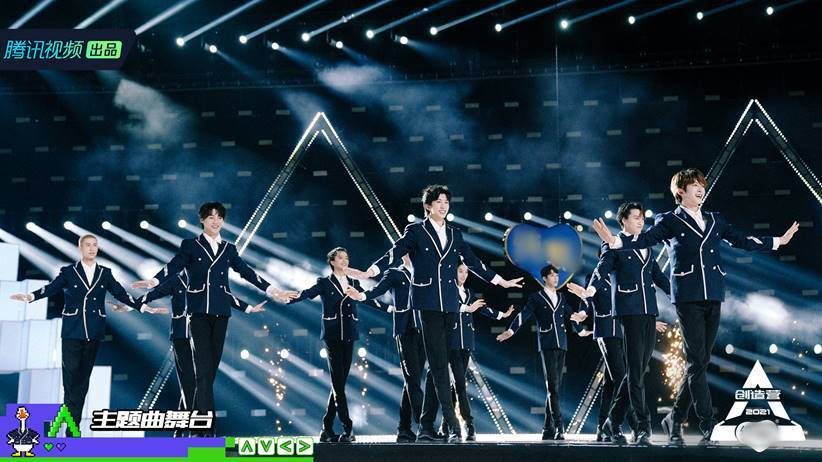 chuang 2021 theme song mv