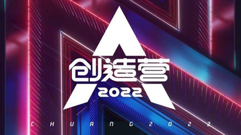chuang 2022