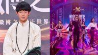 Ding Zhen Mengambil Foto THE9 Saat Tampil, Netizen: Tidak Ada yang Tidak Suka Wanita Cantik