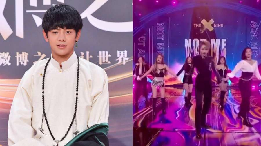 ding zhen the9 weibo night 2020