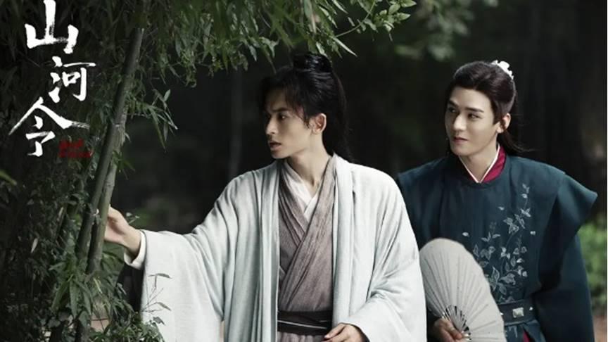 gong jun zhang zhehan word of honor