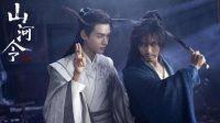 Fans Gong Jun dan Zhang Zhehan Sepakat Tak Batasi Komentar Drama Word of Honor