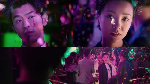 good night beijing movie