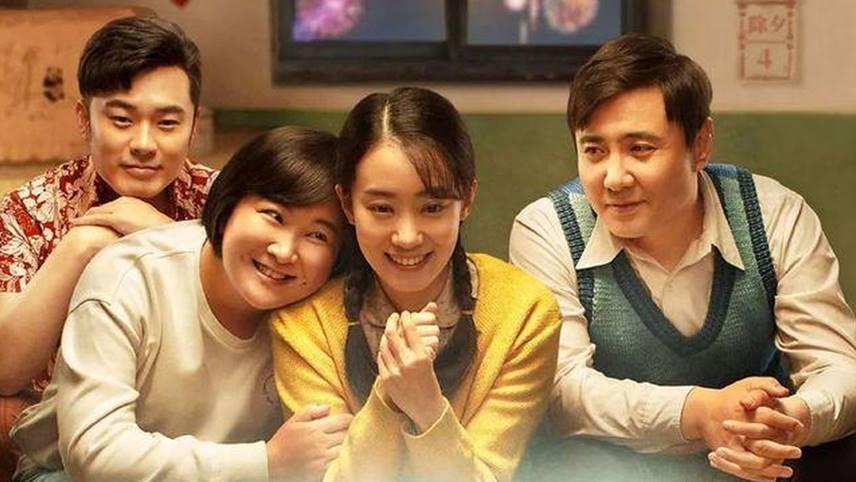 hi, mom chinese movie