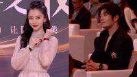 Satu Acara, Huang Xiaoming dan Angelababy Tak Berinteraksi Sama Sekali