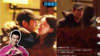 Huang Xiaoming Terekspos Peluk Wanita Lain dengan Mesra