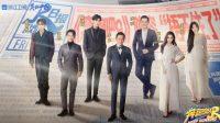 Keep Running Season 9 akan Kembali Undang Lucas NCT dan Song Yuqi (G)I-DLE