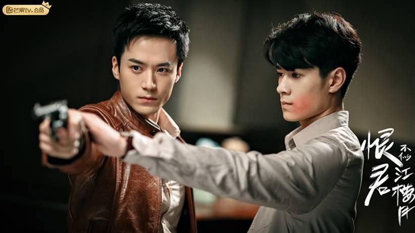 killer and healer drama